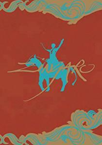 騎馬オペラ・ジンガロ 傑作集DVD-BOX ジンガロ 新品 マルチレンズクリーナー付き:クロソイド屋