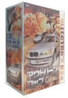 アウトバーン・コップ Cobra コレクターズ ボックス [DVD] 新品:クロソイド屋
