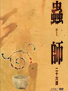 蟲師 二十六譚 DVD Complete BOX 中野裕斗 新品:クロソイド屋