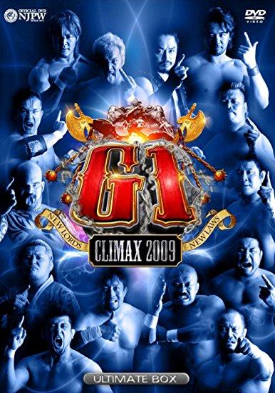 G1 CLIMAX 2009 DVD BOX 新品 マルチレンズクリーナー付き:クロソイド屋