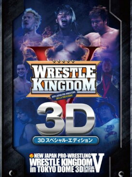 新日本プロレスリング レッスルキングダム〓 in 東京ドーム 〜3Dスペシャルエディション〜 [DVD] 新品 マルチレンズクリーナー付き