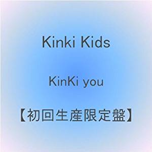 DVD, アイドル KinKi you DVD() KinKi Kids