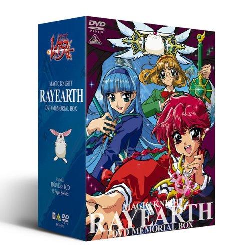 魔法騎士レイアース DVDメモリアルBOX 椎名へきる 新品:クロソイド屋