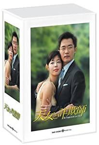 天女と詐欺師 DVD-BOX アン・ジェウク 新品 マルチレンズクリーナー付き:クロソイド屋