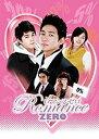 ロマンス・ゼロ DVD-BOX イ・テソン 新品 マルチレンズクリーナー付き - クロソイド屋 楽天市場店