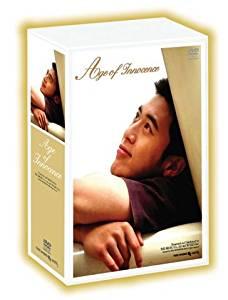 コ・ス主演 純粋の時代 DVD-BOX 新品:クロソイド屋