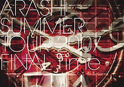 ミュージック, その他 SUMMER TOUR 2007 FINAL Time-- DVD