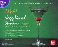 アンティークトイ, その他 LITTLE JAMMER PRO. VOCALIST LIVE! Jazz Vocal Standard - WOMAN -