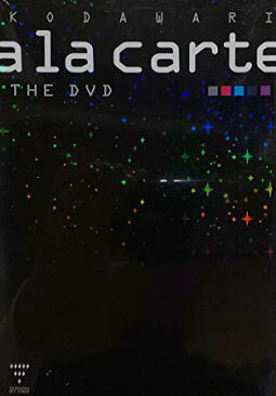 KODAWARI~宝塚こだわりアラカルトTHE DVD~【DVD-BOX】 新品 マルチレンズクリーナー付き