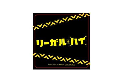 TVドラマ, 日本 Amazon.co.jp Blu-ray BOX()