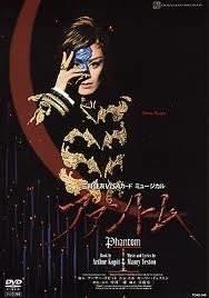 『ファントム』 [DVD] 宝塚歌劇団 新品 マルチレンズクリーナー付き