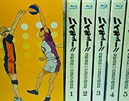 BOX付 BD ハイキュー 鳥野高校VS 白鳥沢学園高校 初回生産限定版 全5巻セット 新品 マルチレンズクリーナー付き