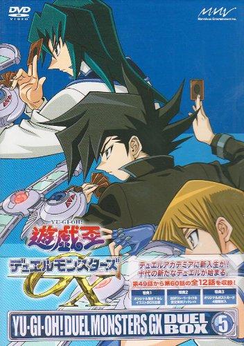 遊☆戯☆王デュエルモンスターズGX DVDシリーズ DUEL BOX 5 新品:クロソイド屋