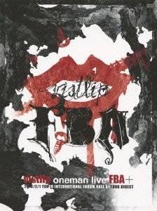 vistlip oneman live FBA 2013/2/1 TOKYO INTERNATIONAL FORUM HALL A + TOUR DIGEST [DVD] 新品 マルチレンズクリーナー付き:クロソイド屋