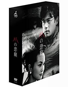 Mの悲劇 DVD-BOX 稲垣吾郎 新品 マルチレンズクリーナー付き