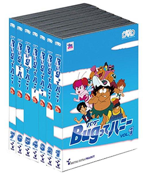 Bugってハニー 廉価版DVDセット上巻 水島裕 新品:クロソイド屋