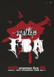 vistlip oneman live FBA 2013/2/1 TOKYO INTERNATIONAL FORUM HALL A [DVD] 新品:クロソイド屋
