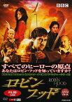 ロビン・フッド DVD-BOX レジェンドI ジョナス・アームストロング マルチレンズクリーナー付き 新品