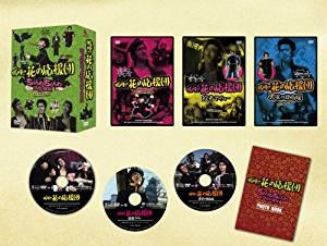 邦画, 青春 !! DVD-BOX