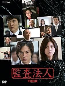 ブックレット付】 猪崎宣昭 DVD−...