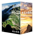 日本の名峰 ブルーレイBOX [Blu-ray] 新品 マルチレンズクリーナー付き