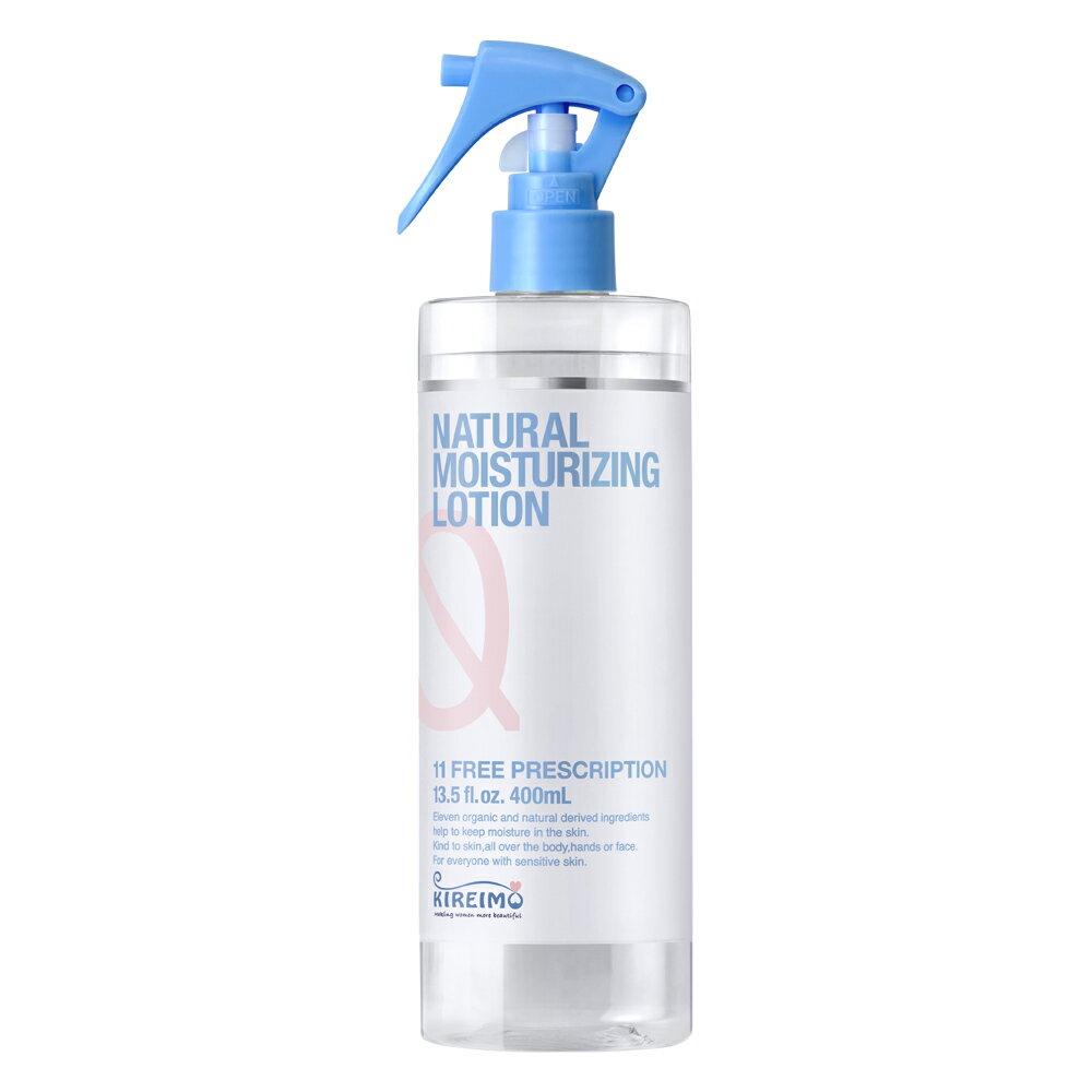 化粧水 キレイモ KIREIMO 化粧水スプレー 保湿 ボトル ナチュラルローションモイスチャー