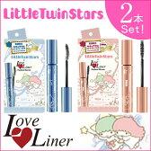 【公式ストア正規品】【送料無料】【2本セット】ラブライナー マスカラ LoveLiner × Little Twin Stars キキララ トリートメント ロング ボリューム