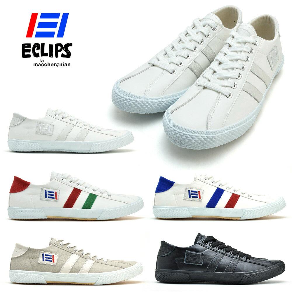 ECLIPS エクリプス 42002 マカロニアン maccheronian メンズ レディース スニーカー 靴 シューズ 白 黒 ホワイト ブラック【送料無料】