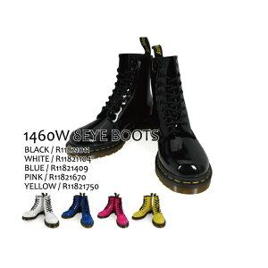 BACK TO BASIC 1460Z 8EYE BOOT White Patent Lamper 11821104