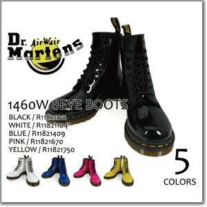 BACK TO BASIC 1460Z 8EYE BOOT Hot Pink Patent Lamper 11821670