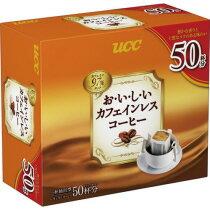 UCC おいしいカフェインレスコーヒー ドリップコーヒー 1箱(50袋)