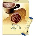 バンホーテン ミルクココア カロリー1/4 20本入 200g