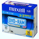 マクセルデータ用DVD−RAM4.7GB2−3倍速ホワイトプリンタブルスリムケースDRM47PWB.S1P10SA1パック(10枚)