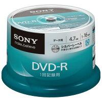 ソニーデータ用DVD−R4.7GB16倍速ブランドシルバースピンドルケース50DMR47KLDP1パック(50枚)