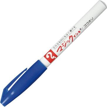 寺西化学 油性マーカー マジックインキ No.700 極細 0.7mm 青 M700−T3 1本