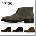 Boemos-01