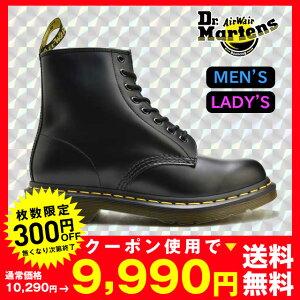 ドクターマーチン 1460 8EYE BOOT BLACK 11822006