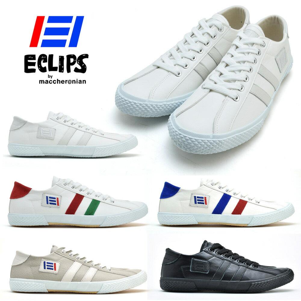 #ポイント10倍 エクリプス ECLIPS 42002 マカロニアン maccheronian メンズ レディース スニーカー 白 黒 ホワイト ブラック