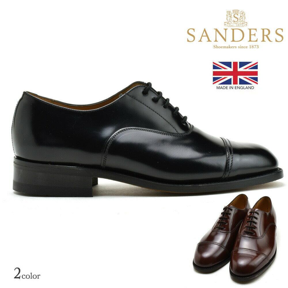 メンズ靴, ビジネスシューズ  SANDERS