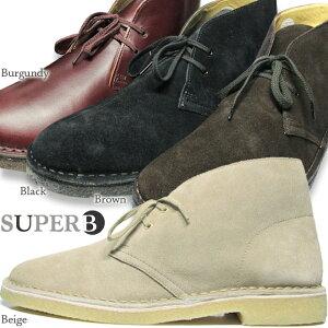 送料無料!!Clarks desert boot【店内全品大特価!!】【雑誌多数掲載!】 SUPERB DESERT BOOTS ...