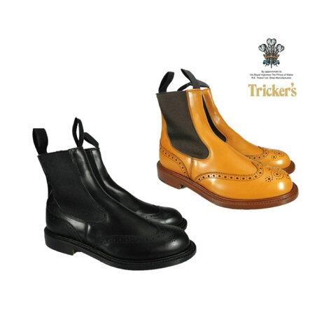 トリッカーズ TRICKER'S L2754 ELASTIC SIDED BROGUE BOOT HENRY SIDE GORE ダブルレザーソール エラスティック ブローグ ブーツ レディース