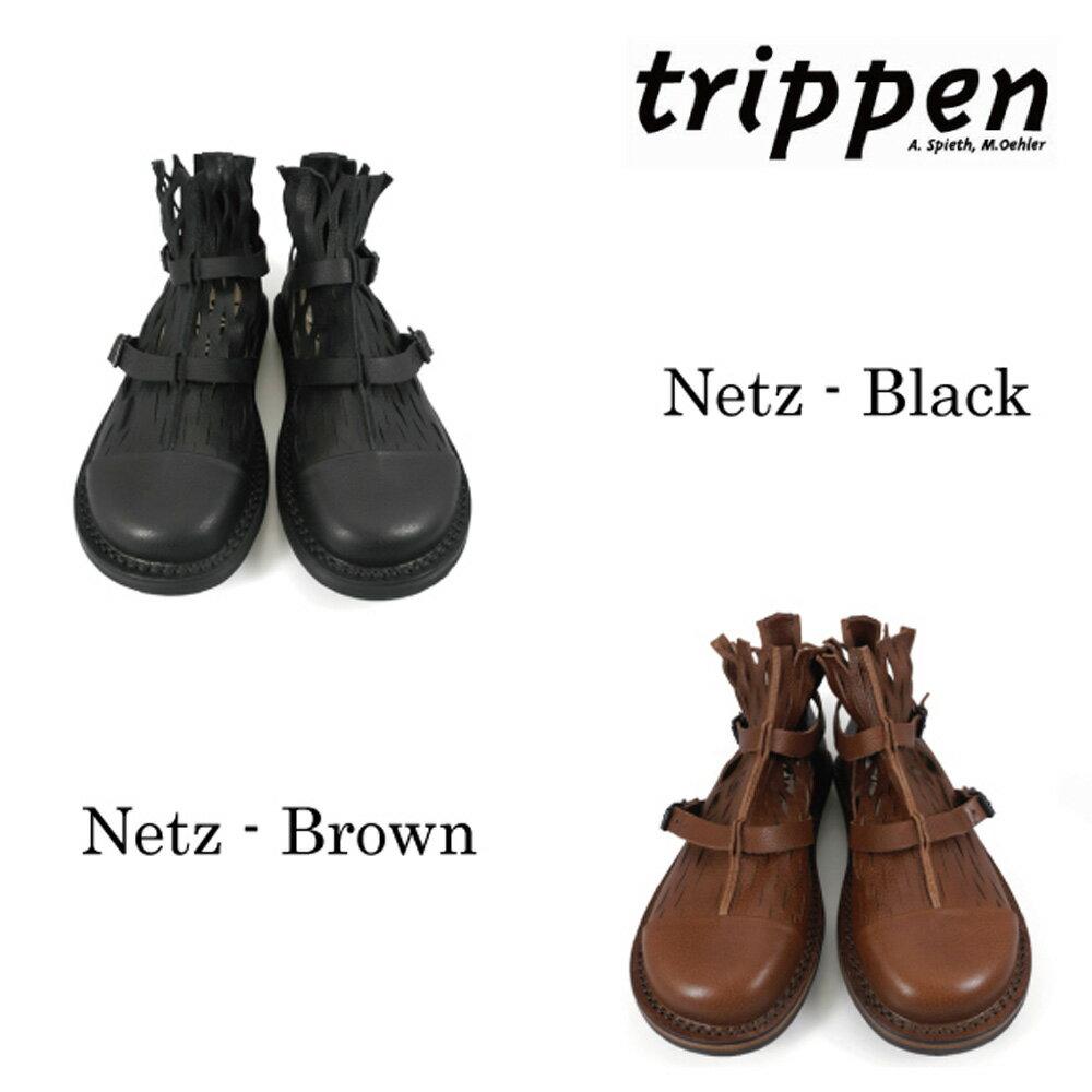 ブーツ, その他 510 000-2359 5 TRIPPEN NETZ BLACK BROWN