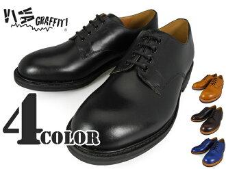 VIVA 塗鴉飛機趾靴 5002 黑/駝/栗色/海軍 Beven 塗鴉星球靴 5002 黑、 駱駝、 栗色、 海軍皮革