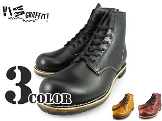 VIVA 塗鴉平原趾工作靴 7601 黑,駱駝,紅棕色 Beven 塗鴉平原趾工作靴 7601 黑 / 駝 / 棕色皮革