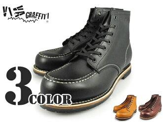 VIVA 塗鴉 MOC 趾工作靴 7602 黑,駱駝,紅棕色 Beven 塗鴉 MOC 到 workbut 7602 黑 / 駝 / 棕色皮革