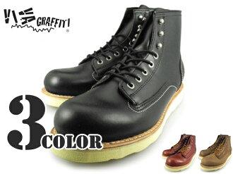 VIVA 塗鴉平原趾工作靴 7603 黑/瘋狂棕/紅色棕色 Beven 塗鴉星球科維斯 7603 黑色 / 瘋狂的布勞恩和棕色