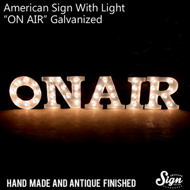 アメリカンサインウィズライト「ONAIR」【インテリア、カフェ、オブジェ、文字、フォント、アメリカ、ライトアップサイン】