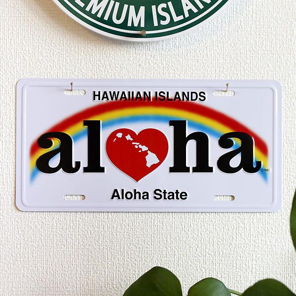 ハワイアンライセンスプレート「ALOHA」 (アロハ ) ハワイ土産 インテリア ナンバープレート アメリカ雑貨 アメリカン雑貨