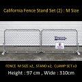 カリフォルニアフェンス Lサイズ スタンドセット