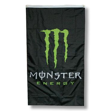 アメリカンフラッグMONSTERENERGY(モンスターエナジー)【バーグッズ・旗・インテリア・アメリカン雑貨】